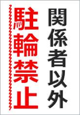 pdf 印刷 禁止 印刷 する 方法