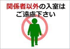 印刷 adobe pdf 印刷できない : 関係者以外の入室はご遠慮 ...
